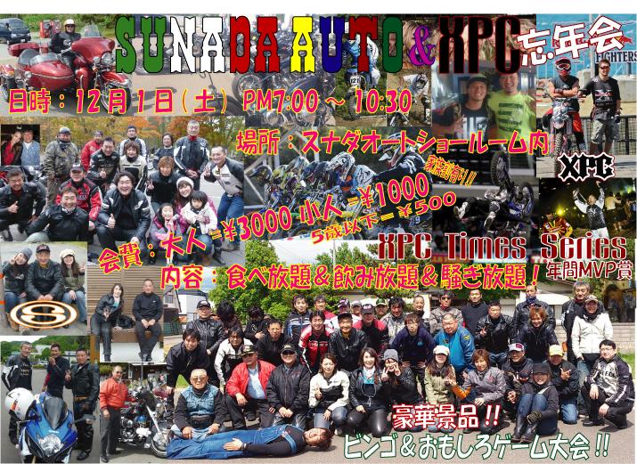 20121124_2824960.jpg