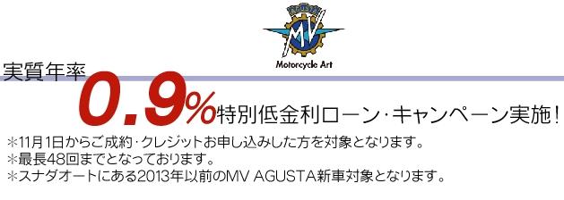 mv-0.9.jpg